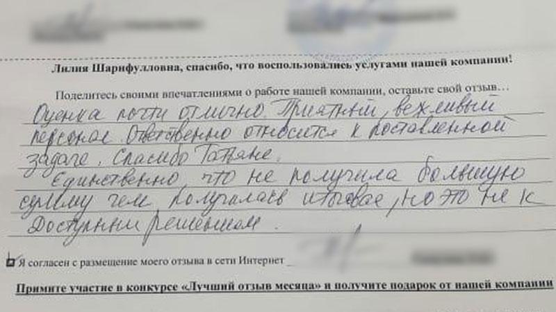 помощь в получении кредита с плохой кредитной историей в челябинске отзывы цена получить микрозайм на киви кошелек срочно